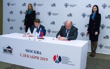 Нацпалата кадастровых инженеров подписала соглашение с НОСТРОЙ