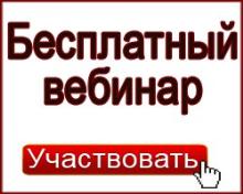 26 февраля 2020 года пройдет бесплатный вебинар о достоверности сведений о координатах пунктов геодезической основы