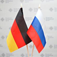 24 июля в Москве состоится  Российско-Германский семинар