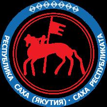 27 сентября 2019 года  в г. Якутске  пройдет  семинар для кадастровых инженеров