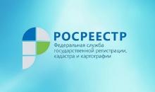 Росреестр ответил на обращение СРО