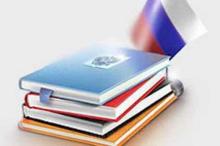 На федеральном портале проектов нормативных правовых актов размещены проекты приказов Росреестра, подготовленных в целях реализации пункта 4 плана мероприятий («дорожной карты») по реализации механизма «регуляторной гильотины»